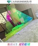 炫彩魔幻彩色玻璃