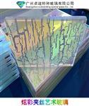 炫彩夾膠鋼化玻璃/廣州卓越特種玻璃