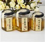 安泽县唐城镇玻璃瓶240ml厂-沪-临汾市蜂蜜瓶500ml厂