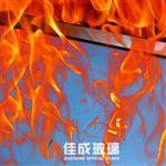 江蘇19mm單片防火玻璃