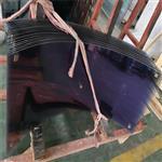 紫色镀膜弯钢化在线快三计划—大发彩票平台  深圳弯钢在线快三计划—大发彩票平台厂  弧形在线快三计划—大发彩票平台深加工订制