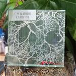 5+5夹丝玻璃隔断背景墙广州富景玻璃有限公司