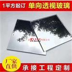 单向透视玻璃批发广州富景玻璃有限公司厚度5-12mm