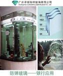 夾膠夾層鋼化防彈玻璃定制