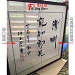 AR玻璃生产厂家广州富景玻璃有限公司公交车AR玻璃减反射玻璃