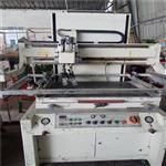 出售中山二手丝印机 平面丝印机 浩达丝印机