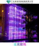 廣州內鑲LED發光玻璃