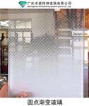 白色圓點漸變夾膠藝術玻璃