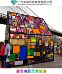 個性化彩色夾膠藝術玻璃