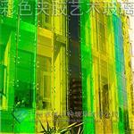 廣州卓越彩色夾膠藝術玻璃