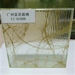 夹丝玻璃厚度5+5