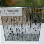 广州富景玻璃有限公司夹丝玻璃材质夹丝玻璃背景墙隔断
