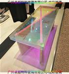 炫彩變色鋼化玻璃