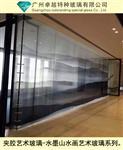 水墨山水夾膠藝術玻璃