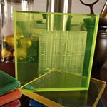 綠色夾膠藝術玻璃
