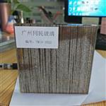 广州夹丝玻璃 淋浴房夹丝玻璃 钢化移门夹丝玻璃 夹绢玻璃