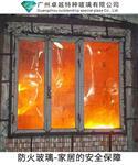 廣州卓越特種玻璃防火玻璃