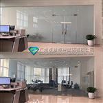 辦公室智能電控變色霧化玻璃