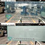 廣州卓越調光霧化變色玻璃