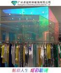 時尚品牌店炫彩裝飾玻璃