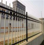 工厂围墙护栏 公园铁栅栏 小区围墙栅栏