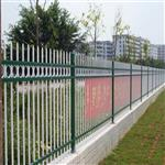 铝艺护栏 铝合金栅栏 高庭院小区围墙 围栏别墅护栏定制铝艺护栏