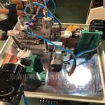 廠家直銷非標全自動鉆孔機 多軸數控全自動鉆孔機
