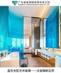 沐浴房個性彩色夾膠玻璃