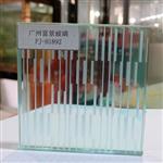 5+5变色玻璃厂家供应