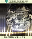 激光內雕導光玻璃