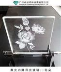 廣州激光內雕刻玻璃導光玻璃