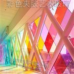 廣州彩色裝飾夾膠藝術玻璃