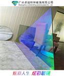 廣州卓越炫彩玻璃