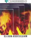 耐高温防火钢化10分六合彩—十分彩大发官方