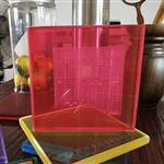 紅色透明夾膠玻璃