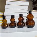 棕色玻璃葫芦瓶精油分装瓶药水瓶壁光空瓶