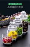 玻璃茶叶罐密封罐花茶储物罐家用小号密封罐