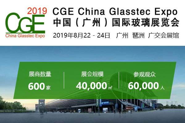 http:http://images.glass.cn/bizSmall/201907/4a59226bccf44fbd9bd373f76aa272190.jpg