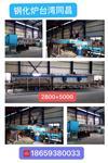 大版面钢化炉二手转让台湾同昌2800*5000