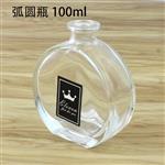 玻璃瓶无火香薰瓶子空瓶欧式小瓶子干花摆件装饰瓶