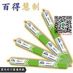密封膠廠家供應995中性硅酮耐候膠填縫專用水性高彈軟膠