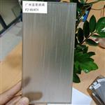 广州富景玻璃防眩玻璃特点防眩夹丝玻璃隔断厂家供应