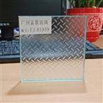 广州富景玻璃有限公司供应防滑玻璃