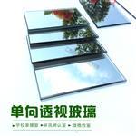 供应审讯室单向玻璃 学校录播教室玻璃12mm厚