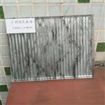 同民供应瓦楞槽玻璃 夹丝玻璃 条纹玻璃夹丝玻璃