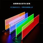 廣州導光裝飾玻璃