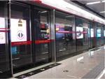 地铁的窗玻璃 中空钢化地铁玻璃
