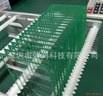 东莞大朗健鸿0.33mmAG磨砂玻璃厂家