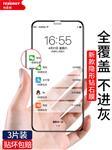 iphone xs max钢化膜 XR手机贴膜6D冷雕苹果6s/7/8全屏膜plus适用