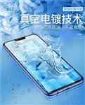 华为荣耀8全屏钢化膜 荣耀8青春版抗紫蓝光手机贴膜v8防爆玻璃膜